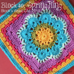 Block 40:  Spring Fling Square  {Photo Tutorial}