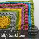 Hvordan jeg hækler: Bettys Beautiful Border